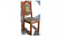 Kuba szék