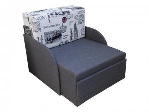 fotelágy karos